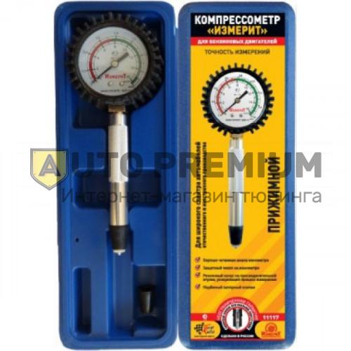 Компрессометр «Измерит» прижимной (металл) в кейсе «Завод Измеритель» 11117к